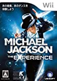 Michael Jackson The Experience [Japan Import] [並行輸入品]