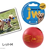 JW Pet Company アイスクィークボール M レッド