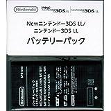 Newニンテンドー3DS LL / ニンテンドー3DS LL専用バッテリーパック(SPR-003) 任天堂純正品