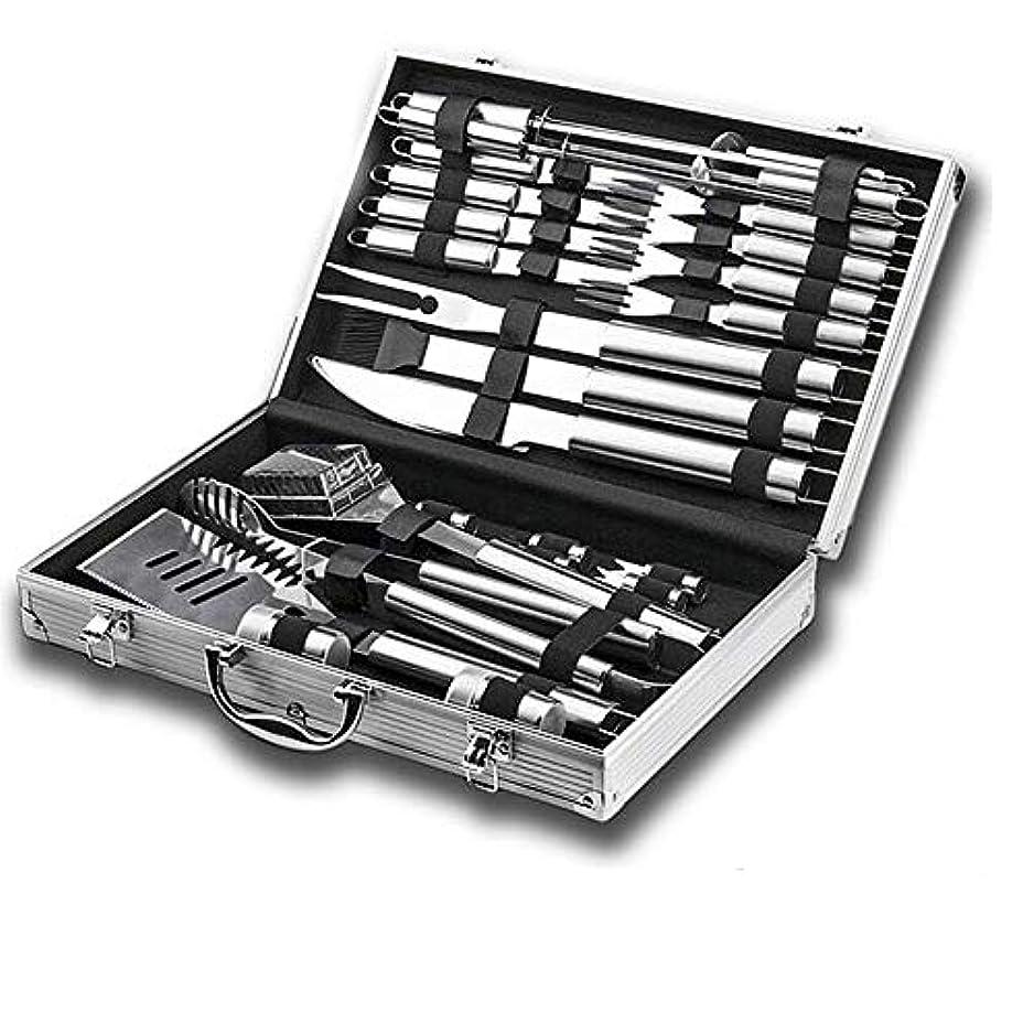 不均一守銭奴緩む調理器具用アクセサリー、ステンレス鋼バーベキューツール、26個、キャンプアウトドアクッキングツール、アウトドアバーベキューツールセット