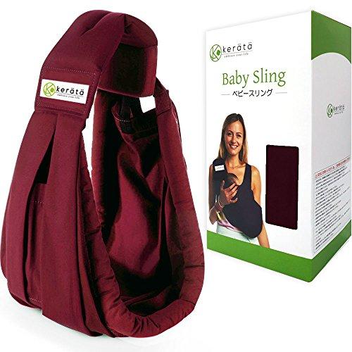 kerätä 新生児 ベビースリング 成長に合わせて使える6WAY 抱っこひも 日本正規品(国内安全基準適合品) (ボルドー)