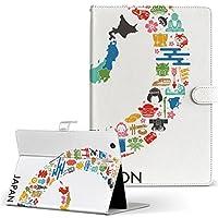 igcase d-01h Huawei ファーウェイ dtab ディータブ タブレット 手帳型 タブレットケース タブレットカバー カバー レザー ケース 手帳タイプ フリップ ダイアリー 二つ折り 直接貼り付けタイプ 011774 日本 地図 名物