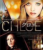 クロエ[Blu-ray/ブルーレイ]