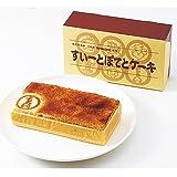 日本橋たいめいけん 冷凍 すいーとぽてとケーキ (たいめいけん監修)