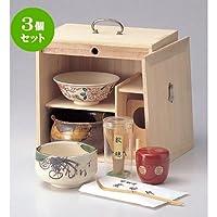 3個セット 桐色紙箱揃茶道具 [ 25 x 18.5 x 25cm 3000g ] 【 茶道具 】 【 料亭 旅館 和食器 飲食店 業務用 】