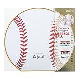 ミドリ 色紙 丸形  カラー色紙野球ボール柄 33195006