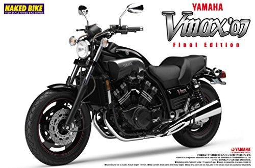 1/12 ネイキッドバイク No.42 ヤマハ V-MAX '07最終型