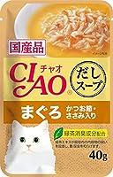 (まとめ買い)いなばペットフード CIAO だしスープ まぐろ かつお節・ささみ入り 40g IC-216 猫用 【×48】