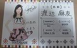 AKB48 福袋 2016 プロフィールカード 直筆サイン 渡辺麻友