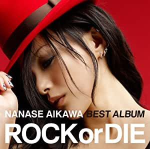"NANASE AIKAWA BEST ALBUM ""ROCK or DIE"""