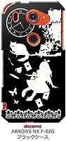 sslink F-02G ARROWS NX アローズ ブラック ハードケース Alice in wonderland アリス 猫 トランプ アイフォン カバー ジャケット スマートフォン スマホケース docomo
