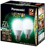 パナソニック LED電球 口金直径26mm プレミアX 電球60形相当 昼白色相当(7.3W) 一般電球 全方向タイプ 2個入り 密閉器具対応 LDA7NDGSZ62T
