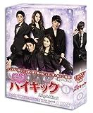 恋の一撃 ハイキック DVD-BOXIII[DVD]