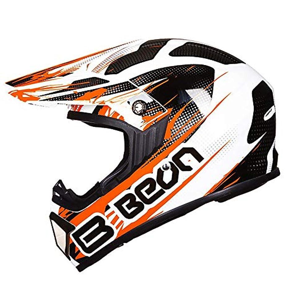 定刻購入小包HYH オートバイラリーオフロードヘルメット四季一般オートバイフルヘルメットカバーレース夏冬 いい人生 (Size : XL)
