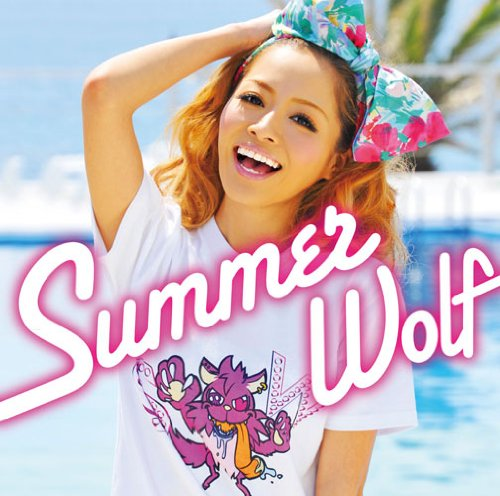 【サマーウルフ】逗子三兄弟のデビュー曲が夏のビーチを盛り上げる!歌詞&収録アルバムを解説♪PVありの画像