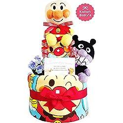 KanonBabys アンパンマンとバイキンマンのおむつケーキ ダイパーケーキ 2段 (パンパースS20枚 男の子 出産祝い用)