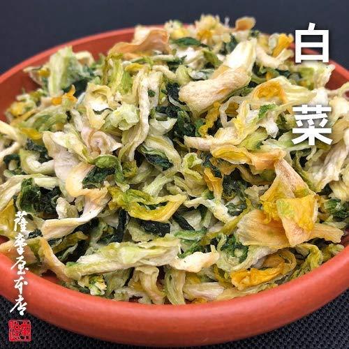 国産乾燥野菜シリーズ 熊本県産100%乾燥白菜 100g
