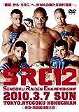 SRC12[DVD]