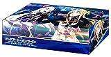 ブシロードストレイジボックスコレクション Vol.215 劇場版 ソードアート・オンライン -オーディナル・スケール- アスナ&ユナ