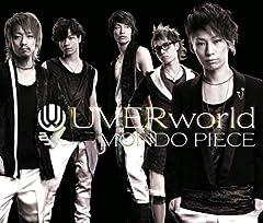 UVERworld「MONDO PIECE」のジャケット画像