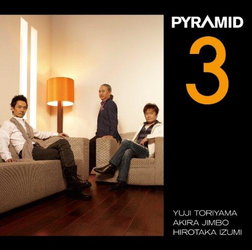 PYRAMID3の詳細を見る