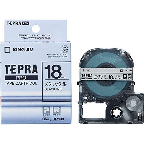テプラ PROテープ 18mm カラーラベル メタリック銀ラベル 黒文字 1個