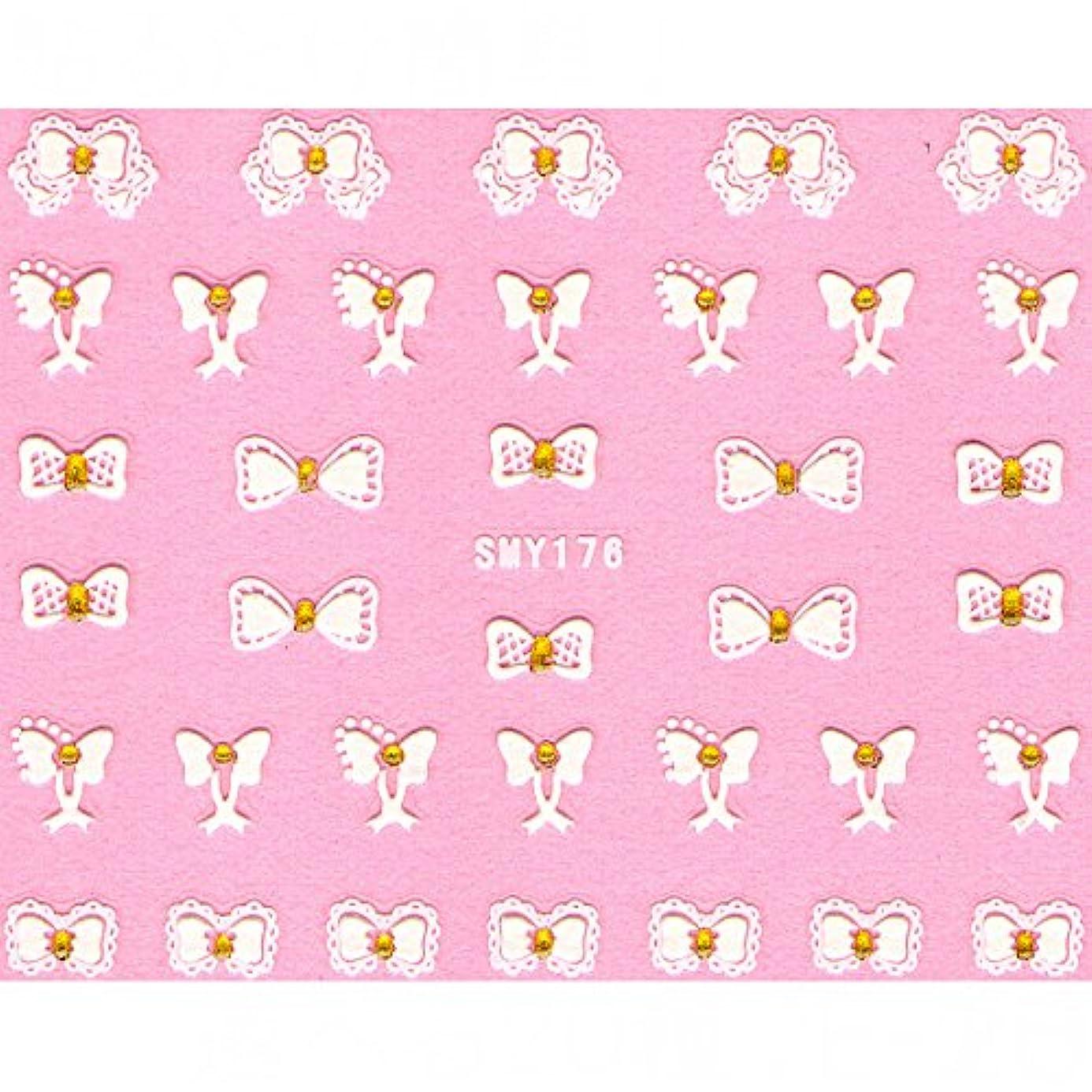 鮮やかな白雪姫シビックネイルシール 選べる20種 (E20)