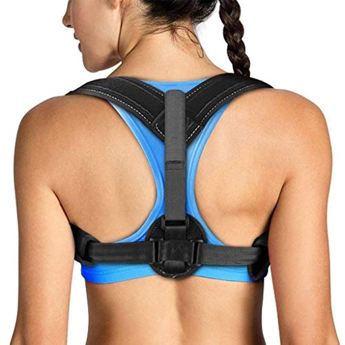 背部サポート姿勢の装具 - 男性と女性のために適したは逆転姿勢矯正(ワンサイズ)を防ぐために調整することができます