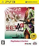 侍道4 Plus PlayStation 3 the Best - PS3