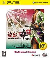 侍道4 Plus PlayStation 3 the Best - PS3