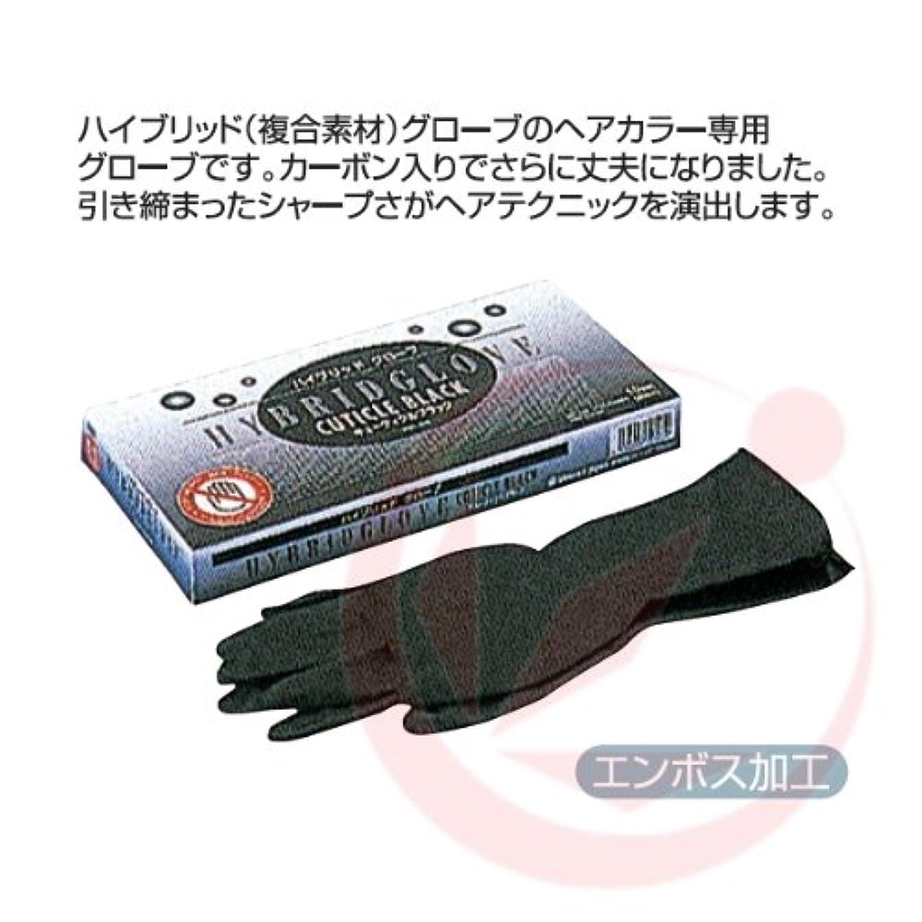 ゴミアルバムゴシップハイブリッドグローブキューティクルブラック S