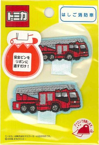 パイオニア 名札付けワッペン トミカ はしご消防車 TC451-60842