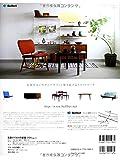 北欧テイストの部屋づくり Vol.11 (NEKO MOOK) 画像