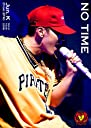 """Jun.K(From 2PM)Solo Tour 2018""""NO TIME (DVD初回生産限定盤)"""