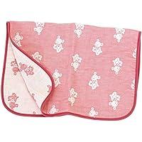 hiorie(ヒオリエ) 日本製 4重ガーゼ ベビーケット ミニケットサイズ クマ柄 ピンク 赤ちゃん ガーゼケット 出産祝い ケット