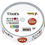 太陽誘電製 That's DVD-Rデータ用 16倍速4.7GB プリンタブル スピンドルケース10枚入 DR-47WPY10BN