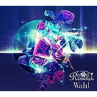Wahl【Blu-ray付生産限定盤】