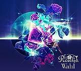 【メーカー特典あり】Wahl[Blu-ray付生産限定盤] (3タイトル連動特典 引換シリアルコード付)