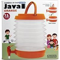 たためるウォータージャグ ジャバル オレンジ 7.5L