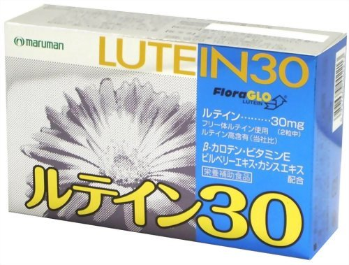 ルテイン30(60粒)