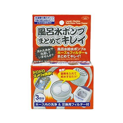 風呂水ポンプまとめてキレイ 4g×6錠(錠剤)洗濯機 風呂水...