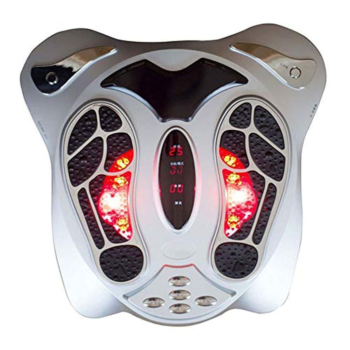 ドキドキ傾く促進するヒート機能付き電動足マッサージ低周波電気刺激多段階設定血行マッサージ(マッサージベルト送付)