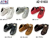 アイトス AZ-51633 セーフティシューズ(ミドルカット) 24.5~28.0cm 安全靴 セフィテイシューズ (25.0cm, 004:グレー)