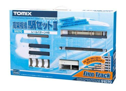 TOMIX Nゲージ 91070 高架複線駅セットII (HBパターン)