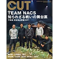 Cut 2018年 05 月号 [雑誌]