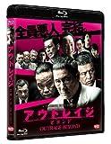 アウトレイジ ビヨンド [Blu-ray] 画像