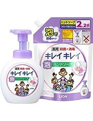 (医薬部外品)キレイキレイ 薬用 泡ハンドソープ フローラルソープの香り 本体大型ポンプ500ml + 詰め替え450ml