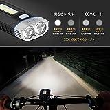自転車ライト、Ymiko自転車前照灯 LEDヘッドライト テールライト付き 懐中電灯 4000mah USB充電式 IPX5 防水 5モード調光 超高輝度 ハンドル取り付け型 モバイルバッテリーとして充電可能 夜間使用