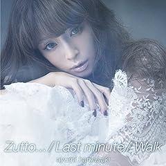 浜崎あゆみ「Last minute」のジャケット画像