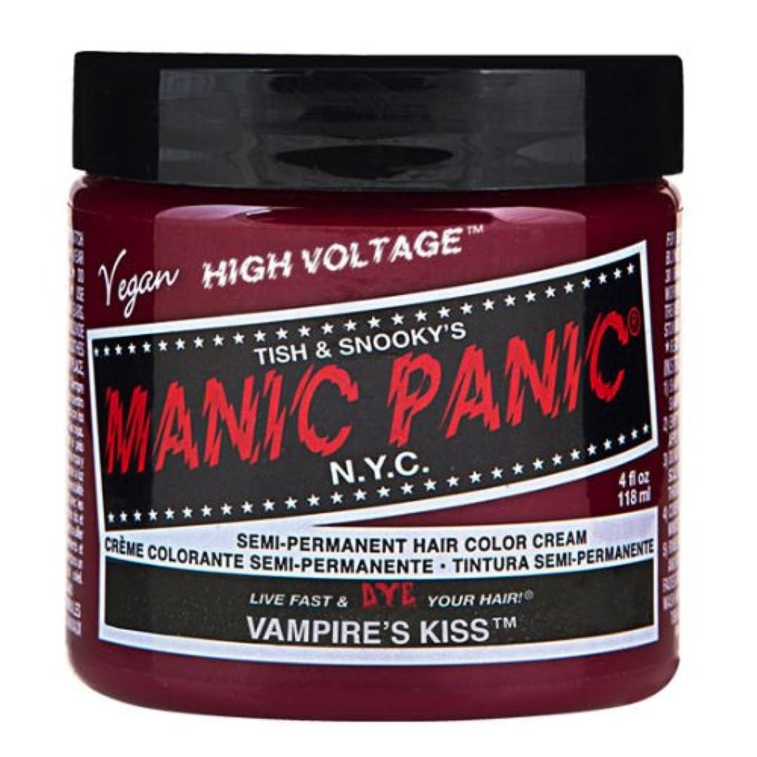 気づくなる受取人破壊的マニックパニック カラークリーム ヴァンパイアキッス